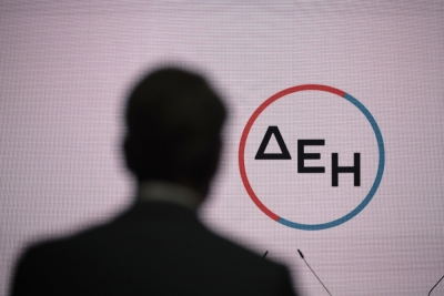 Με ταυτότητα ΣΥΡΙΖΑ η υποβολή αναφοράς στον Άρειο Πάγο για χειραγώγηση στη ΔΕΗ