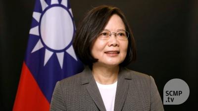 Απορρίπτει την κινεζική κυριαρχία η πρόεδρος της Ταϊβάν  - Πεκίνο: Αναπόφευκτη η επανένωση