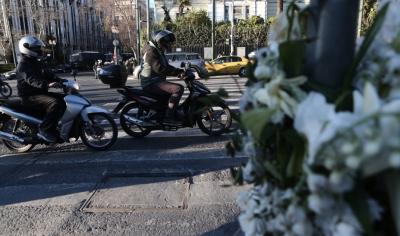 Δίωξη για ανθρωποκτονία στον αστυνομικό της Μπακογιάννη που τραυμάτισε θανάσιμα 23χρονο έξω από τη Βουλή