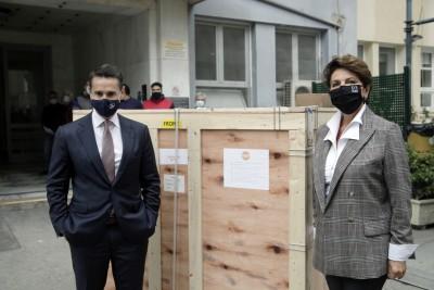 Η MYTILINEOS συνδράμει στο έργο των ελληνικών νοσοκομείων - Δωρεά μοριακού μηχανήματος ανίχνευσης για τον κορωνοϊό