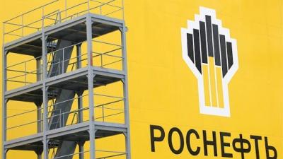 Η Rosneft διέκοψε τη δραστηριότητά της στη Βενεζουέλα – Είχαν επιβληθεί κυρώσεις των ΗΠΑ σε θυγατρική της εταιρεία