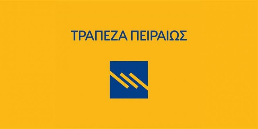 Πειραιώς Financial Holdings: H  Παυλίνα Βιτζηλαίου νέα επικεφαλής εσωτερικού ελέγχου