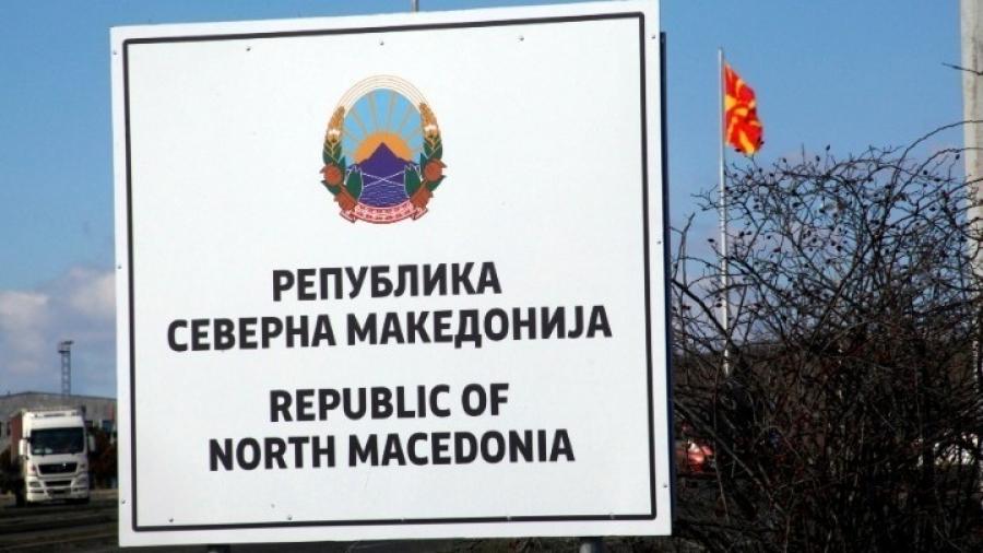 Σκόπια: Μπλοκάρει η ΕΕ την αναγραφή εθνικής καταγωγής στις ταυτότητες