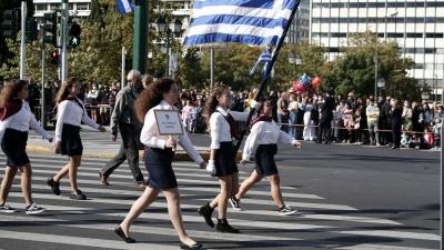 Μαθητική παρέλαση στην Αθήνα, για πρώτη φορά μετά από δύο χρόνια
