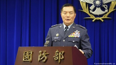 Ταϊβάν: Νεκρός ο αρχηγός του γενικού επιτελείου σε αναγκαστική προσγείωση ελικοπτέρου - Συνολικά 8 νεκροί