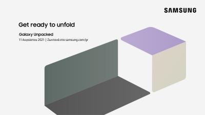 Η Samsung παρουσιάζει τη νέα εποχή στην καινοτομία των smartphone