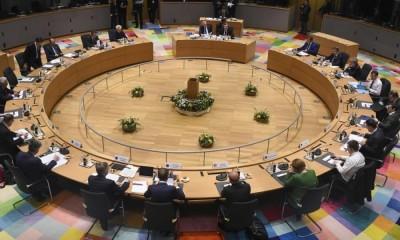 Μέσω τηλεδιάσκεψης το Εurogroup στις 5 Οκτωβρίου - H ατζέντα των θεμάτων