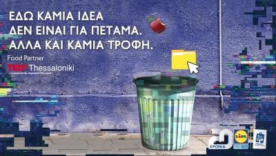 Η Lidl Ελλάς για δεύτερη χρονιά χορηγός διατροφής στο ΤEDxThessaloniki
