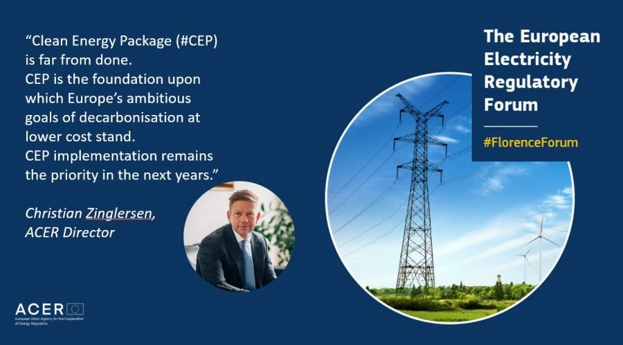 Zinglerse (ACER): Τα μηνύματα της ενεργειακής κρίσης του Τεξας για Ελλάδα και Ευρώπη