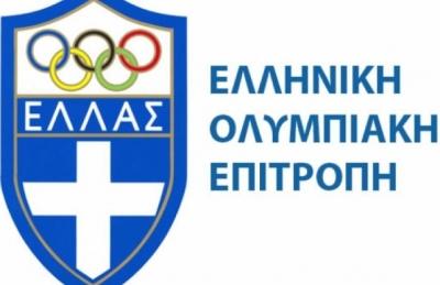 ΕΟΕ: Σε επιτήρηση τρεις αθλητές για πιθανή επαφή με επιβεβαιωμένο κρούσμα!
