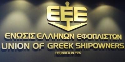Τέσσερις υποτροφίες από την Ένωση Ελλήνων Εφοπλιστών