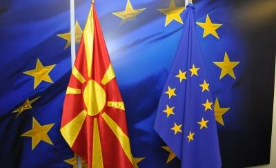 International Tageblatt: Η ΕΕ να τηρήσει τις υποσχέσεις της για Βόρεια Μακεδονία και Αλβανία