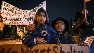 Νέο συλλαλητήριο στο κέντρο της Αθήνας ενάντια στο νομοσχέδιο για το άσυλο