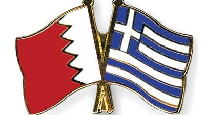 Συμφωνία Ελλάδας - Μπαχρέιν για την αμοιβαία αναγνώριση των πιστοποιητικών εμβολιασμού κατά της Covid