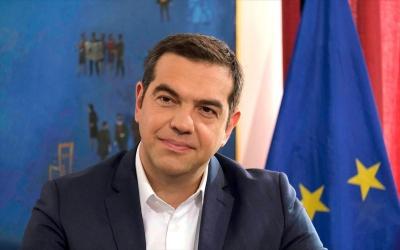 Τσίπρας: Πολύ κρίσιμο να ενισχυθούν οι προοδευτικές δυνάμεις στην Ευρώπη