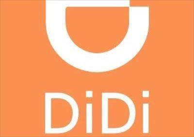 Το Πεκίνο εκδικείται τη DiDi για το εντυπωσιακό ντεμπούτο στη Wall Street και την εξαφανίζει από τα κινητά των Κινέζων