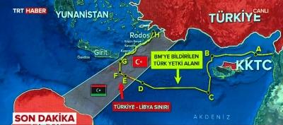 Εφετείο της Λιβύης ακυρώνει τη συμφωνία ΑΟΖ μεταξύ Sarajj (GNA) με την Τουρκία - Το σκεπτικό