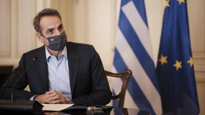 Σύσκεψη υπό τον Μητσοτάκη για την πορεία της επιδημίας covid στην Ελλάδα