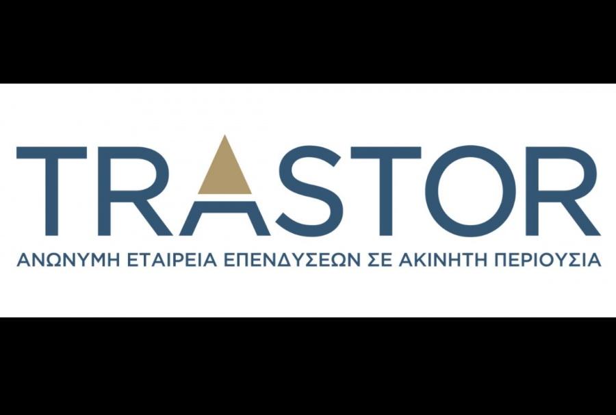 Η EKT για δήλωση Lagarde περί stress tests στις ελληνικές τράπεζες: Γνωστό το πρόγραμμα σε ορίζοντα 12 μηνών