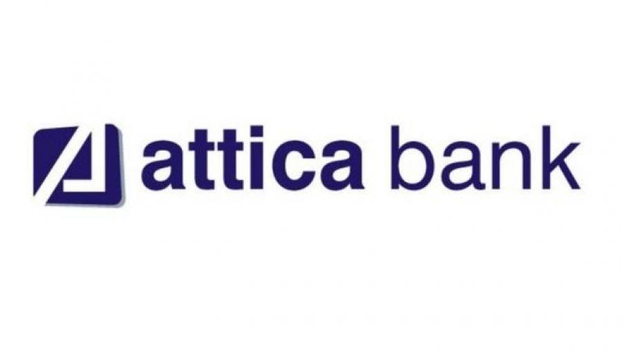Επέστρεψε στο ΧΑ η Τράπεζα Αττικής μετά τη δημοσίευση του ισολογισμού χρήσης 2020