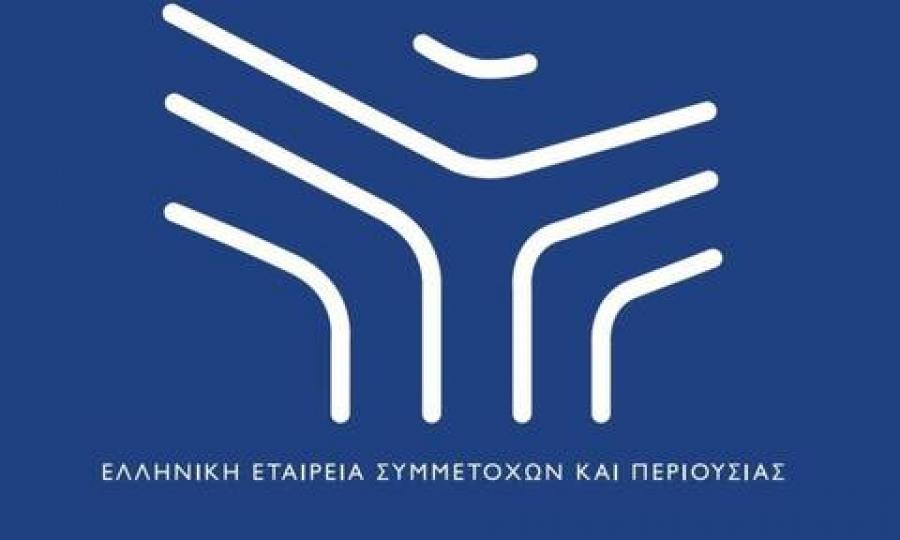 Στα 56,8 εκατ. ευρώ τα κέρδη του Υπερταμείου το 2020 - Μέρισμα 22,2 εκατ. στο Δημόσιο