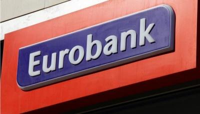 Eurobank: Η Αικ. Μπερίτση νέα εκπρόσωπος του Τ.Χ.Σ. στη θέση του Χ. Κουφαλιά