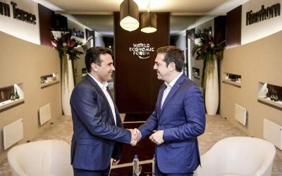 Τηλεφωνική επικοινωνία Τσίπρα και Zaev - «Κανένας δεν το πίστευε πριν τρία χρόνια»