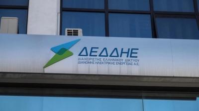 Αποκατάσταση ηλεκτροδότησης σε Ρόδο, Χάλκη - Συστάσεις του ΔΕΔΔΗΕ στους καταναλωτές ηλεκτρικής ενέργειας