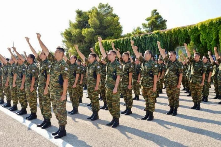 Από 9 έως 13 και 16 Νοεμβρίου 2020 η κατάταξη των νεοσύλλεκτων στον Στρατό Ξηράς