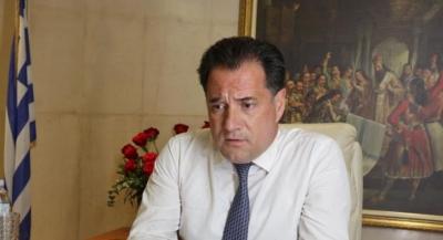 Γεωργιάδης: Παράταση των μέτρων για ενέργεια αν συνεχιστεί το φαινόμενο – Να γίνουν οι παρελάσεις