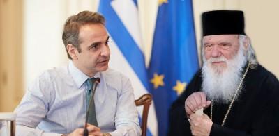 Στο ΣτΕ προσφεύγει η Εκκλησία για τα Θεοφάνεια - Στα άκρα η κόντρα με την κυβέρνηση - Μαξίμου: Ο νόμος δεν εφαρμόζεται κατά το δοκούν