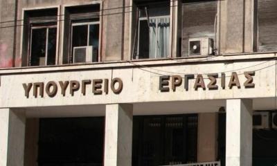 Υπουργείο Εργασίας: Επέκταση τριών συλλογικών συμβάσεων εργασίας