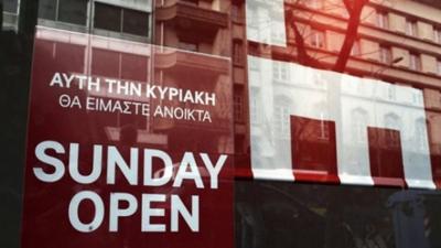 Ανοικτά τα καταστήματα την Κυριακή (9/5) - Έως το Σάββατο (15/5) οι ενδιάμεσες εκπτώσεις