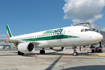Η ιστορική τελευταία πτήση της Alitalia