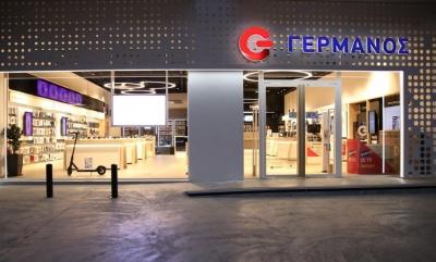 Δύο νέα μεγαλύτερα καταστήματα ΓΕΡΜΑΝΟΣ σε Βριλήσσια και Αγ. Παρασκευή