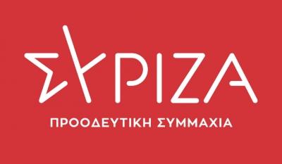 Τροπολογία ΣΥΡΙΖΑ για την εξασφάλιση του δημόσιου συμφέροντος στα ΕΛΠΕ