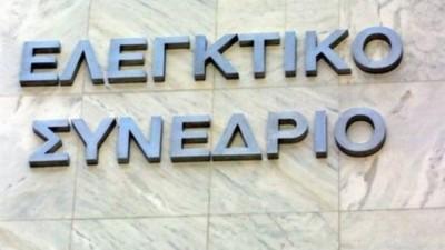 Ελεγκτικό Συνέδριο: Συνταγματικός ο νόμος Κατρούγκαλου για ΕΦΚΑ και συντάξεις Δημοσίου