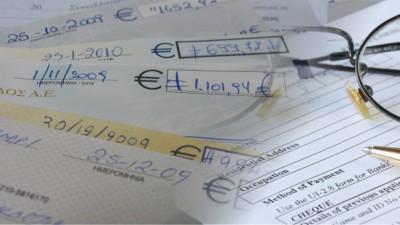 Παράταση μεταχρονολογημένων επιταγών - Ποιοί ΚΑΔ εμπίπτουν στη ρύθμιση - Διευκρινίσεις από ΕΕΤ - Έως 7/12 οι δηλώσεις των ενδιαφερόμενων
