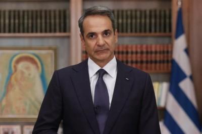 Ψηφιακή συζήτηση για τον παγκόσμιο ρόλο του ΟΟΣΑ, με τη συμμετοχή του πρωθυπουργού στις 14/12