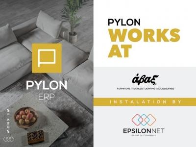 Η Avax πρoχωρά στη νέα ψηφιακή εποχή με τo PYLON ERP της Epsilon Net