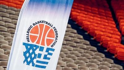 Η πιο μεγάλη στιγμή για το ελληνικό μπάσκετ: Ώρα... εκλογών στην ΕΟΚ!
