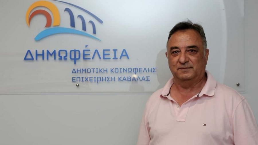 Παναγιώτης Αγγελίδης, πρόεδρος Δημωφέλειας: Με όχημα τον πολιτισμό θέλουμε να προσεγγίσουμε περισσότερους τουρίστες