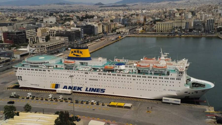 AξIAnumbers: Στα 43,54 δισ. ευρώ η κεφαλαιοποίηση του Χρηματιστηρίου Αθηνών το 2017