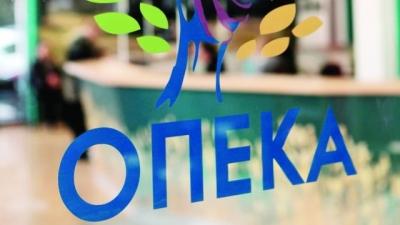 ΟΠΕΚΑ: Στις 29 Απριλίου η καταβολή επιδομάτων