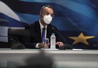 Σταϊκούρας (ΥΠΟΙΚ): Να καταστεί αποτελεσματικότερο το νέο Σύμφωνο Σταθερότητας και Ανάπτυξης