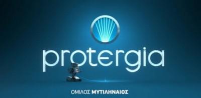 Net Metering - Μία νέα υπηρεσία από την Protergia