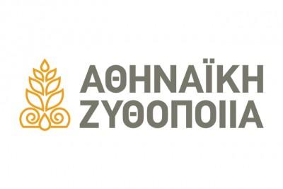 Αθηναϊκή Ζυθοποιία: Επέλαση δημιουργικότητας με 20 βραβεία, στα Ermis Awards 2020