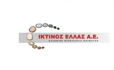 Ικτίνος: Στα 2,8 εκατ. ευρώ τα EBITDA α΄τριμήνου 2021