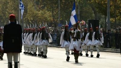 Ανατροπή στη Θεσσαλονίκη - Μόνο στρατιωτική παρέλαση και με διάρκεια 60 λεπτά