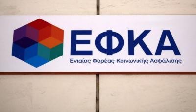 ΕΦΚΑ: Αύξηση απασχόλησης και μέσος μισθός άνω των 1.200 ευρώ σε 272.000 επιχειρήσεις